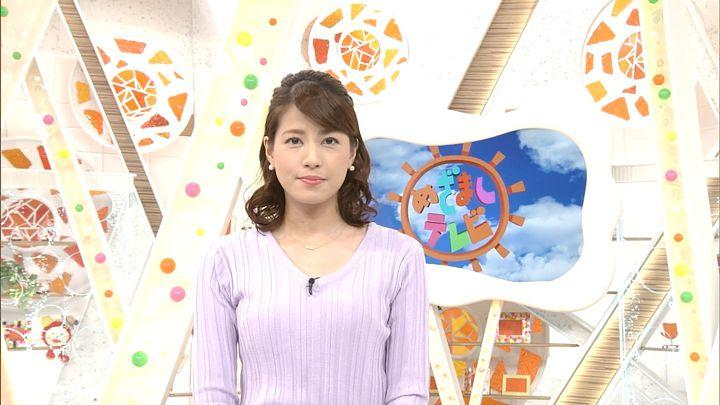 nagashima20170731_01.jpg