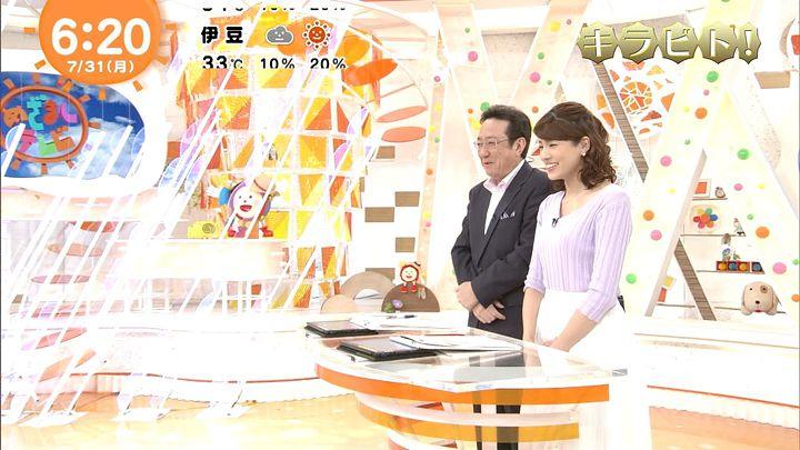nagashima20170731_08.jpg