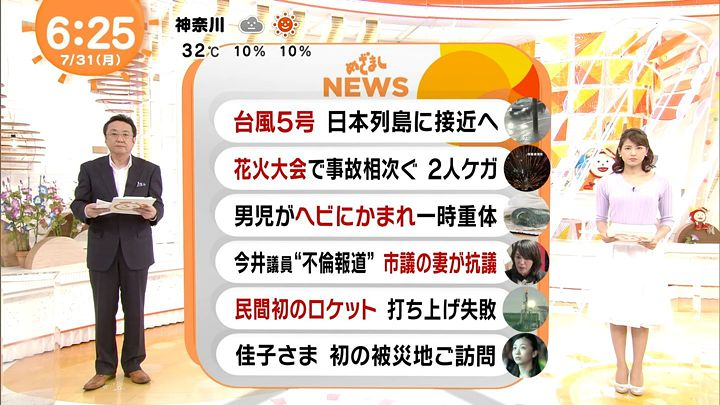 nagashima20170731_10.jpg
