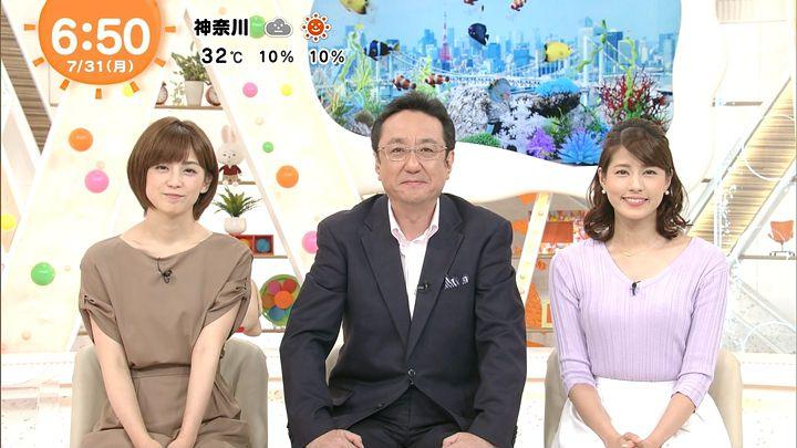 nagashima20170731_11.jpg