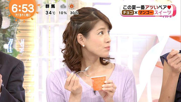 nagashima20170731_12.jpg