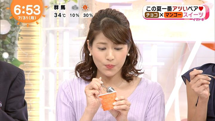 nagashima20170731_17.jpg