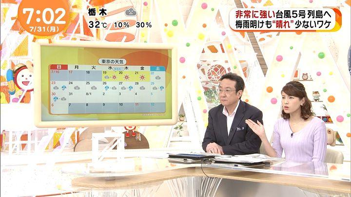 nagashima20170731_19.jpg