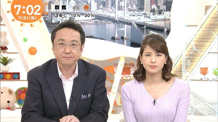 nagashima20170731_20.jpg