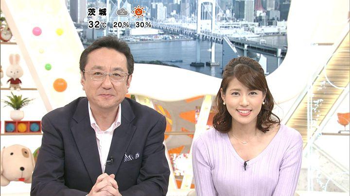 nagashima20170731_23.jpg
