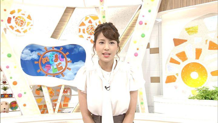 nagashima20170801_01.jpg
