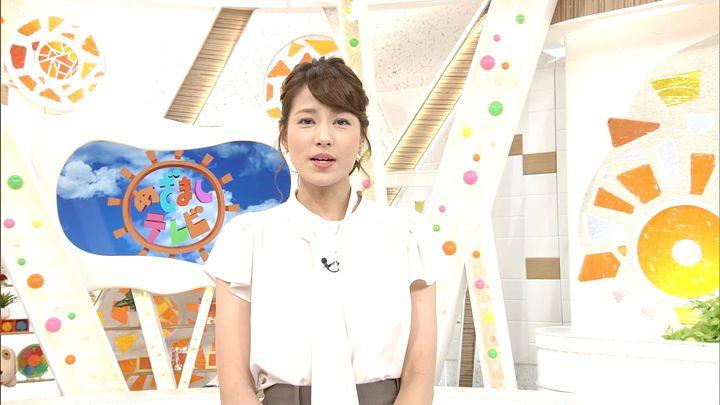 nagashima20170801_02.jpg