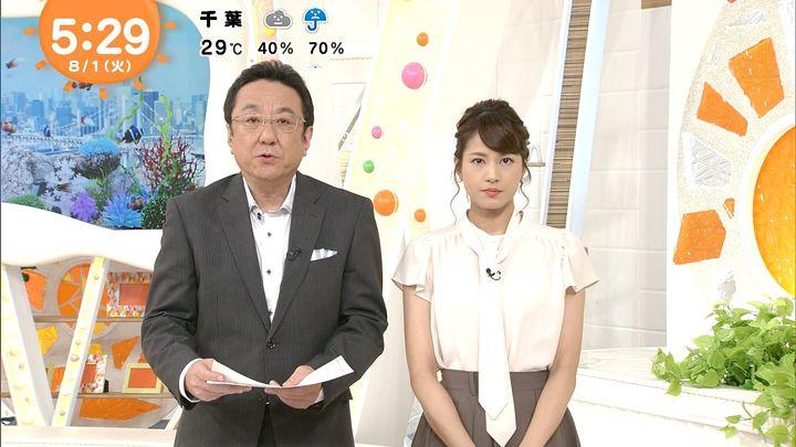 nagashima20170801_03.jpg