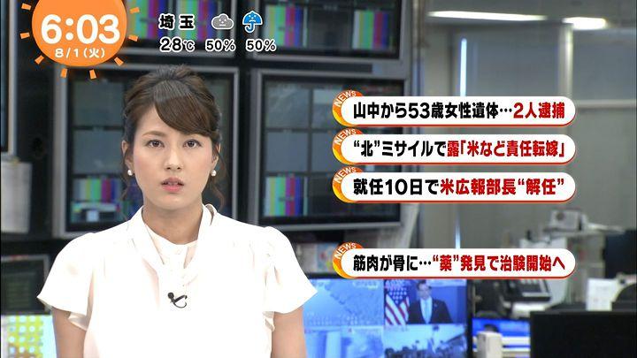 nagashima20170801_07.jpg