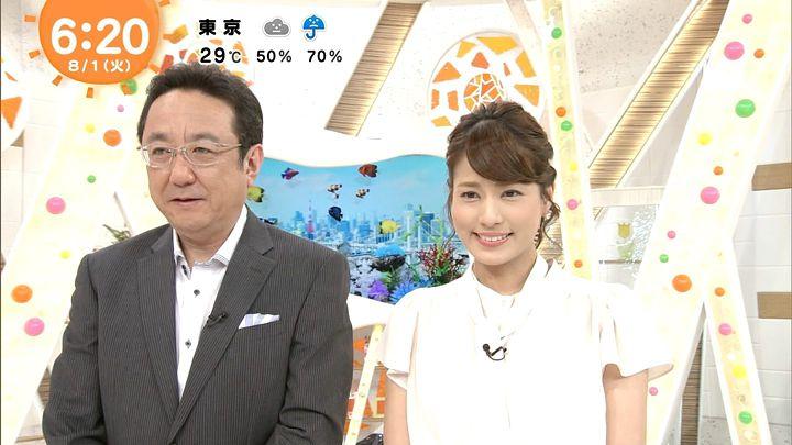 nagashima20170801_08.jpg