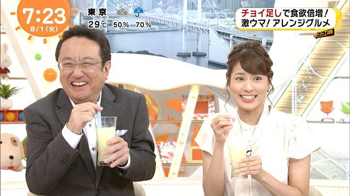 nagashima20170801_15.jpg