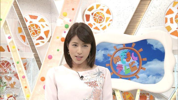 nagashima20170804_03.jpg