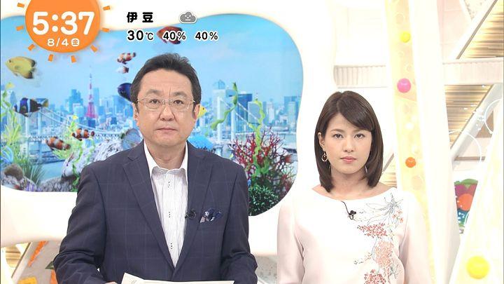 nagashima20170804_07.jpg