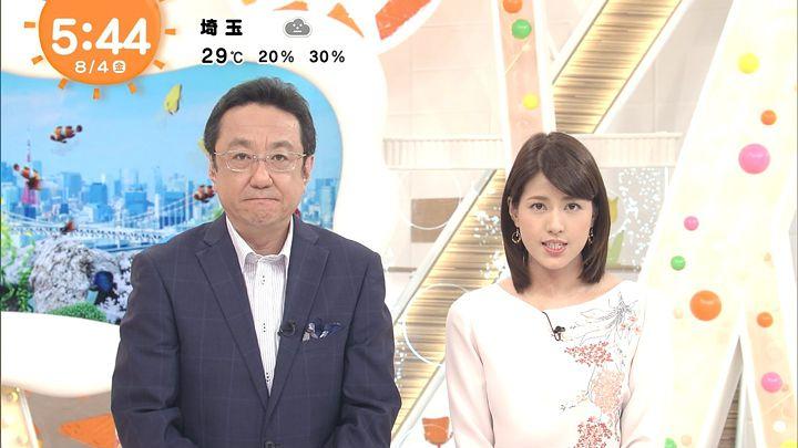 nagashima20170804_08.jpg