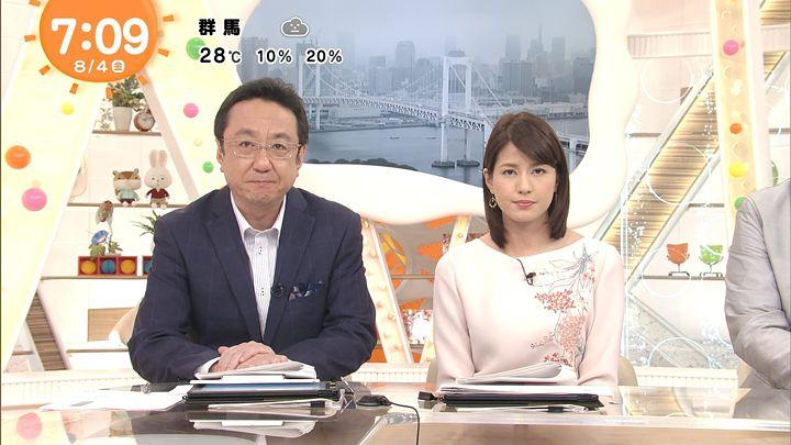 nagashima20170804_16.jpg