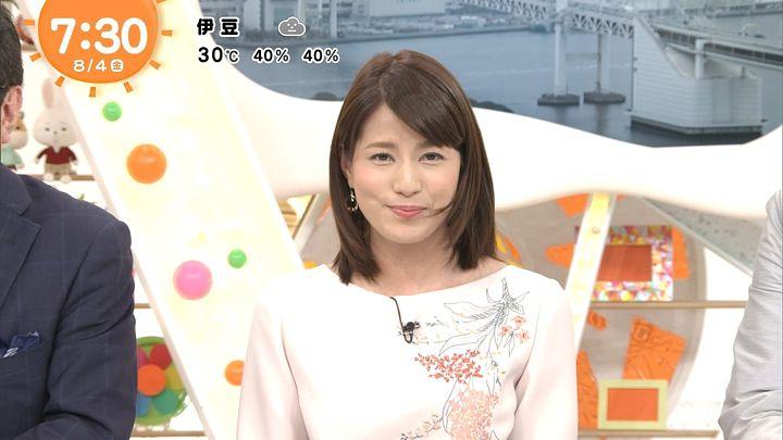 nagashima20170804_21.jpg