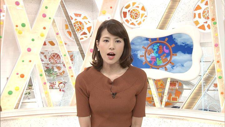 nagashima20170808_03.jpg