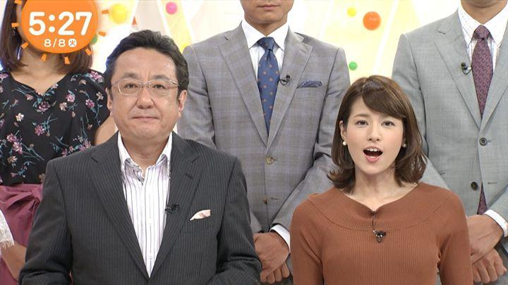 nagashima20170808_04.jpg