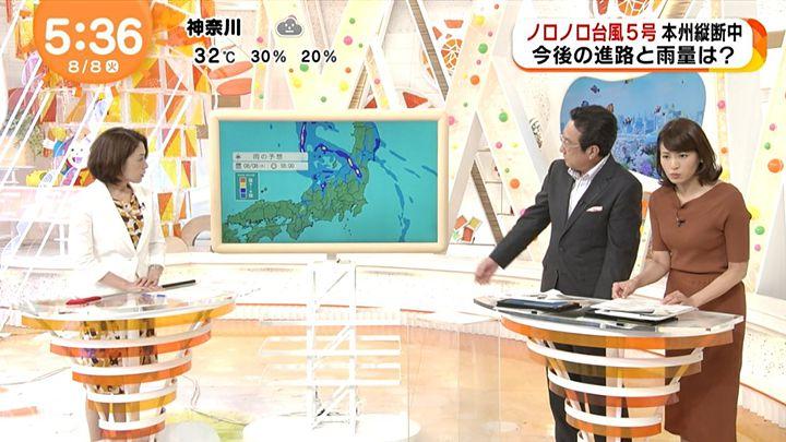 nagashima20170808_07.jpg
