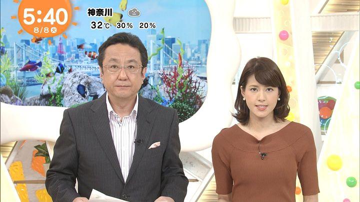 nagashima20170808_08.jpg