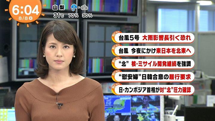 nagashima20170808_10.jpg