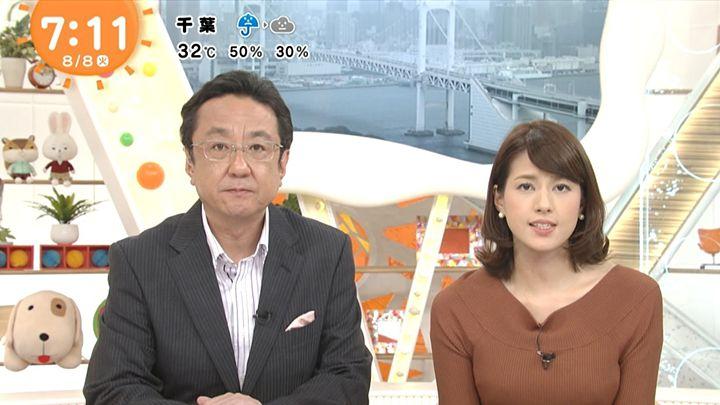 nagashima20170808_21.jpg