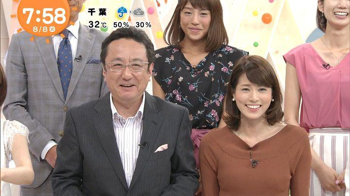 nagashima20170808_29.jpg