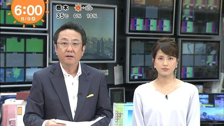 nagashima20170809_05.jpg