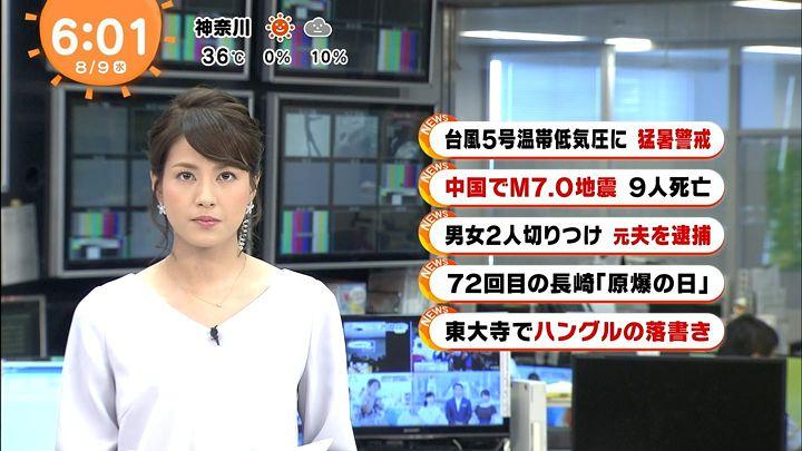 nagashima20170809_06.jpg