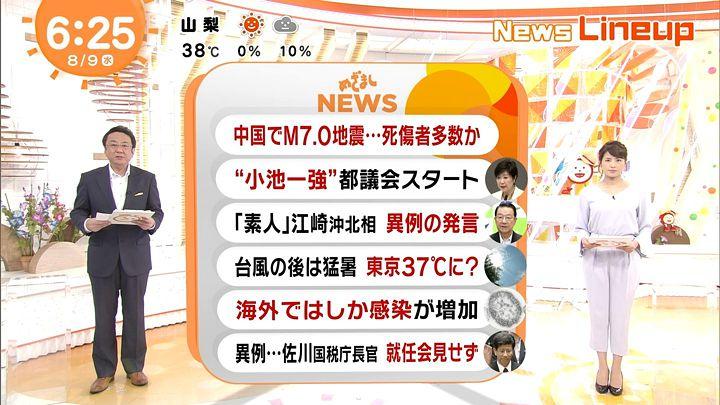 nagashima20170809_08.jpg