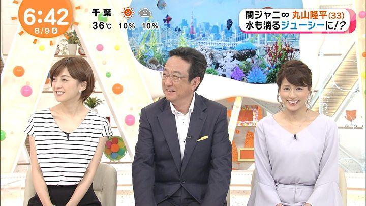 nagashima20170809_09.jpg