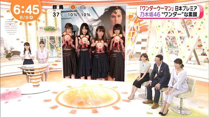 nagashima20170809_10.jpg