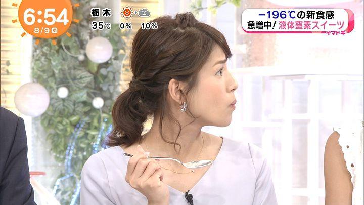 nagashima20170809_15.jpg