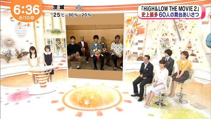 nagashima20170810_05.jpg