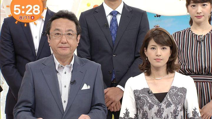 nagashima20170811_03.jpg