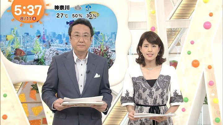 nagashima20170811_04.jpg