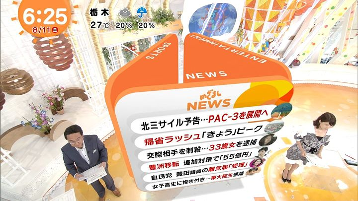 nagashima20170811_08.jpg