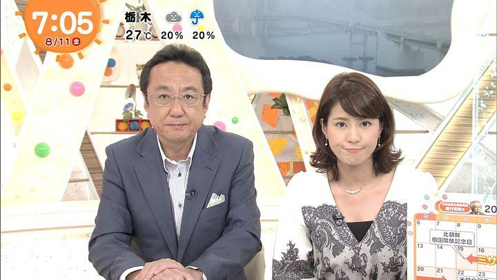 nagashima20170811_10.jpg