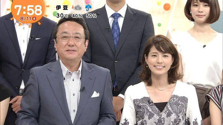 nagashima20170811_13.jpg