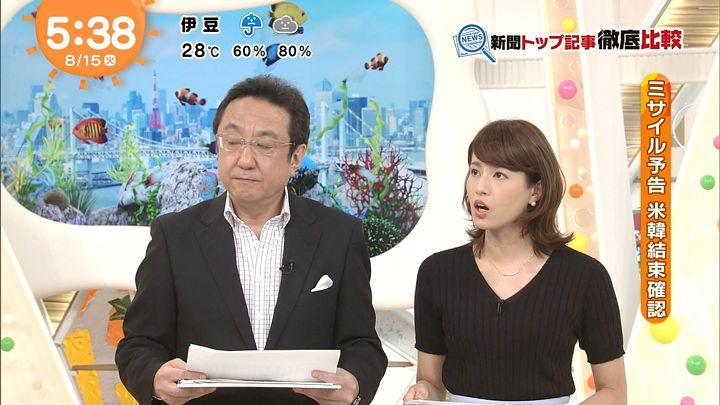 nagashima20170815_04.jpg