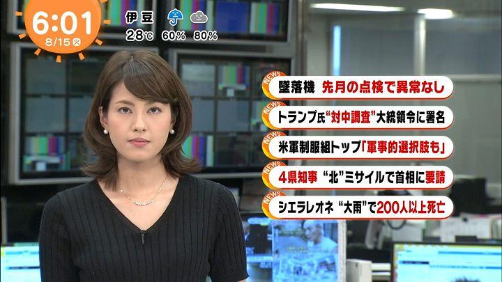 nagashima20170815_07.jpg