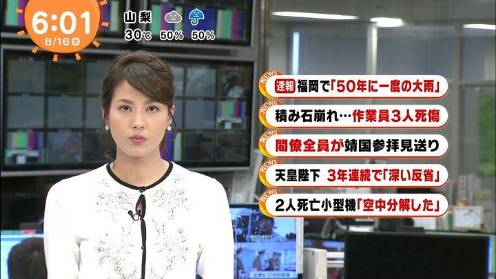 nagashima20170816_05.jpg