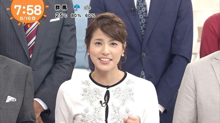 nagashima20170816_15.jpg