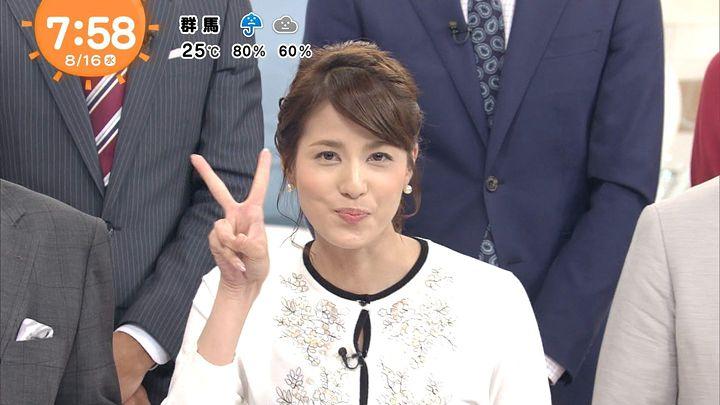 nagashima20170816_16.jpg