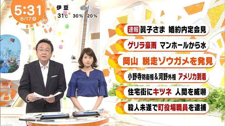 nagashima20170817_04.jpg