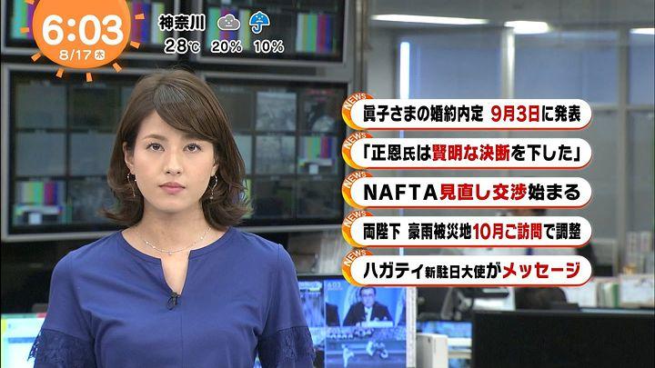 nagashima20170817_06.jpg