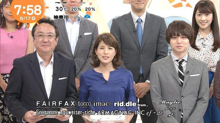 nagashima20170817_14.jpg