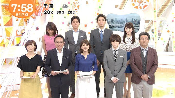 nagashima20170817_15.jpg