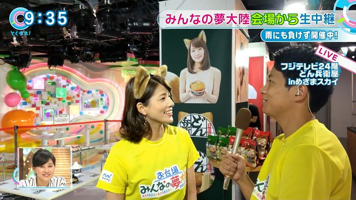 nagashima20170817_17.jpg