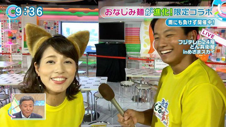 nagashima20170817_23.jpg